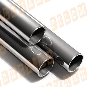 Труба круглая металлическая ВГП Ø 20х2.8 мм
