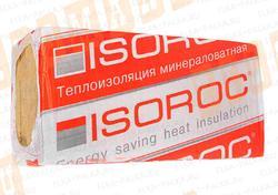 ISOROC П-75