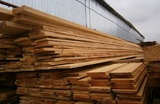 Доска обрезная 40х200 лиственница