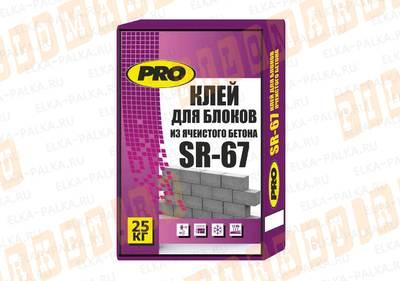 Клей для пеноблоков PRO SR-67