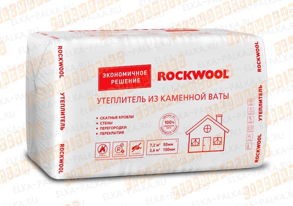 ROCKWOOL эконом