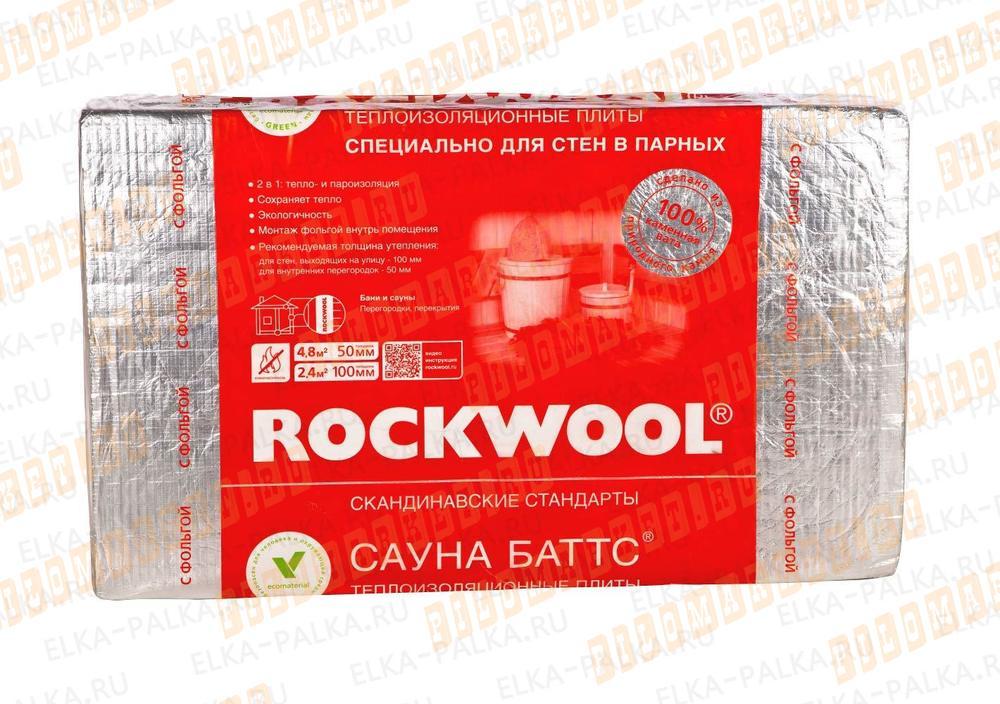 ROCKWOOL сауна баттс