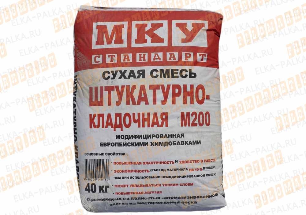 Смесь М200 МКУ