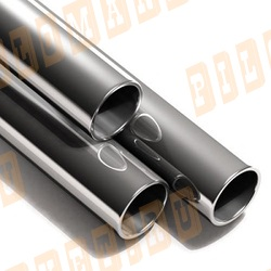 Труба круглая металлическая ВГП Ø 133х4 мм