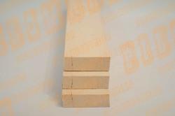 Доска обрезная камерной сушки 50х150