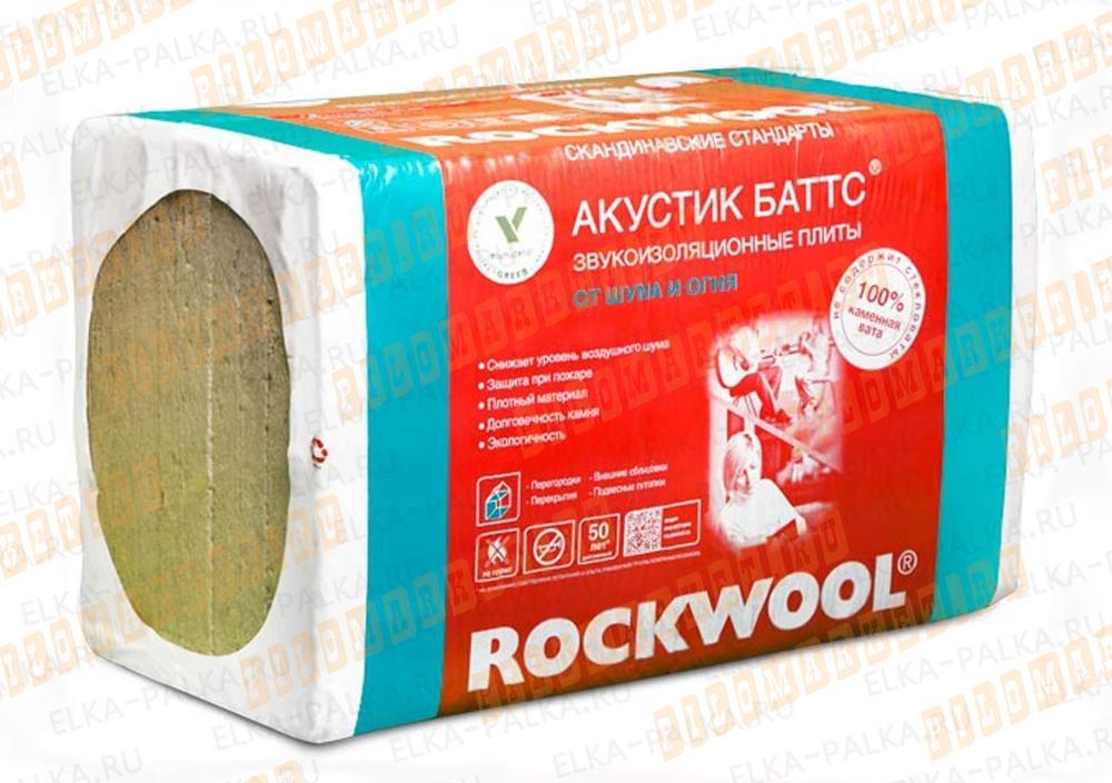 ROCKWOOL акустик баттс