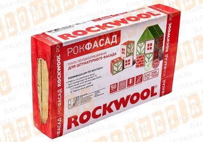 ROCKWOOL Рок-фасад