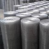Сетка штукатурная плетеная 14х14х0.8 мм, размеры 1х80 м