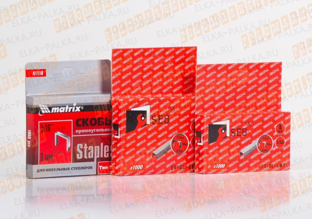 Скобы для строительного ручного степлера
