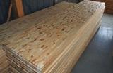 Щит мебельный 40х200 с сучком