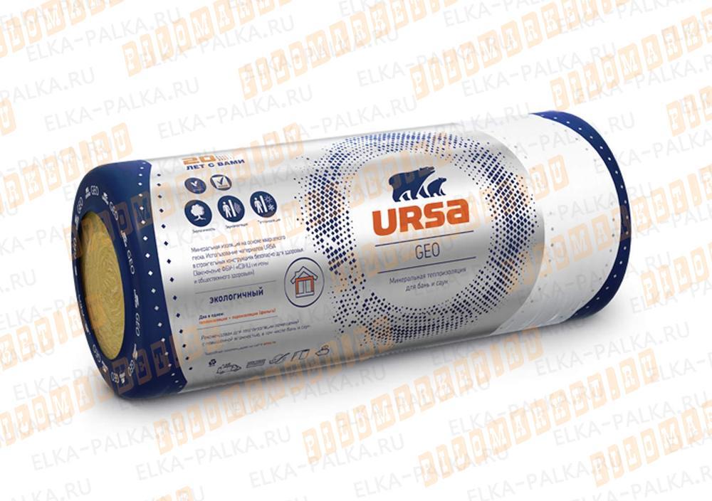 URSA GEO M11 Ф с фольгой