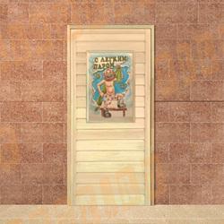 Двери с резной вставкой 170-190х70 см
